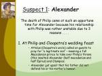 suspect 1 alexander