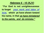 hebrews 6 10 kjv