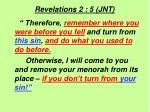 revelations 2 5 jnt