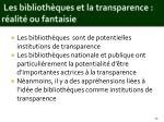 les biblioth ques et la transparence r alit ou fantaisie