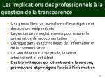 les implications des professionnels la question de la transparence