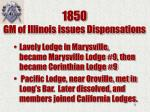 1850 gm of illinois issues dispensations