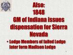 also 1848 gm of indiana issues dispensation for sierra nevada