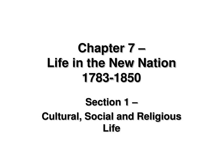 chapter 7 life in the new nation 1783 1850 n.