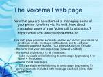 the voicemail web page