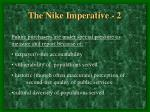 the nike imperative 2