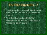 the nike imperative 3