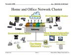 home and office network cluster