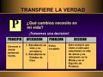transfiere la verdad1