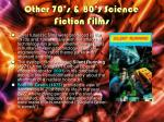 other 70 s 80 s science fiction films