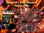 other 70 s 80 s science fiction films1