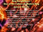 ray harryhausen one of the fathers of modern day special effects1