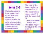 verse 2 3