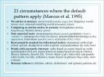 21 circumstances where the default pattern apply marcus et al 1995