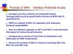 promise of wpa wireless protected access