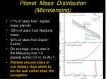planet mass distribution microlensing1