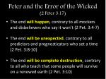 peter and the error of the wicked 2 peter 3 17