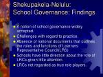 shekupakela nelulu school governance findings