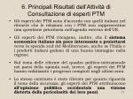 6 principali risultati dell attivit di consultazione di esperti ptm