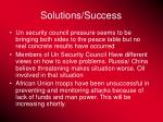 solutions success