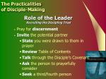 role of the leader recruiting the discipling triad