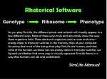 rhetorical software