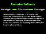 rhetorical software1