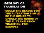 ideology of translation