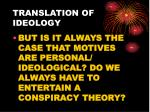 translation of ideology