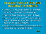 request for letters and housing statements