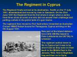 the regiment in cyprus