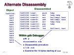 alternate disassembly