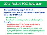 2011 revised fcoi regulation