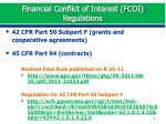 financial conflict of interest fcoi regulations