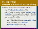 cu reporting presence of financial accountability