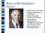 what is chc intelligence theory