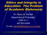 ethics and integrity in education the problem of academic dishonesty