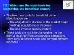 iii which are the main tools for identifying the beneficial owner