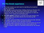 iv the greek experience