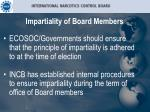 impartiality of board members