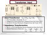 transformer input