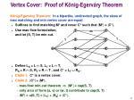 vertex cover proof of k nig egerv ry theorem1