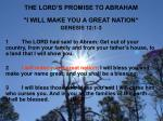 the lord s promise to abraham