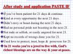 after study and application paste if