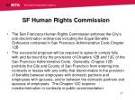 sf human rights commission