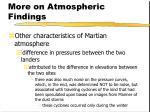 more on atmospheric findings