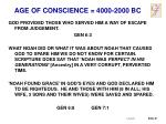 age of conscience 4000 2000 bc3