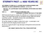 eternity past 4000 years bc3