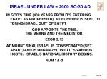 israel under law 2000 bc 30 ad