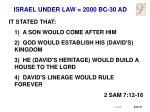 israel under law 2000 bc 30 ad10